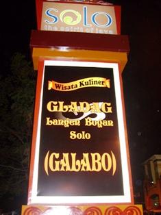 http://anwariksono.files.wordpress.com/2008/06/galabo-solo.jpg